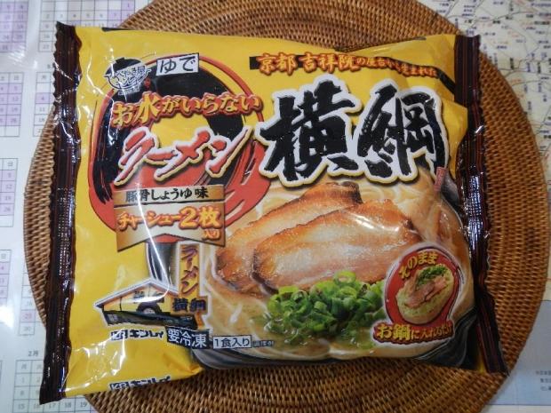 横綱@冷凍麺 (1)