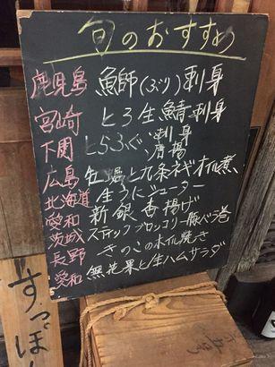 れんこん (2)