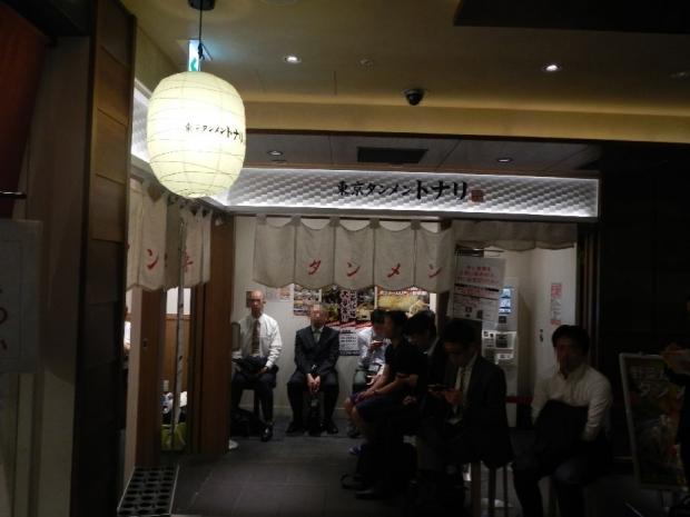 トナリ@東京駅 (5)