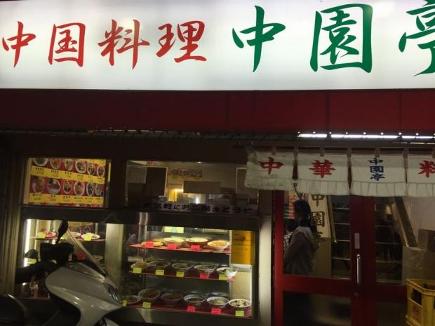 中国亭 (3)