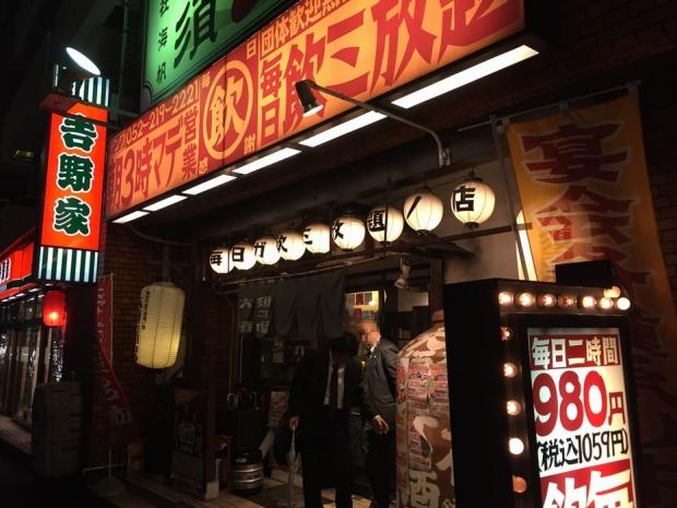 大須二丁目酒場 (19)