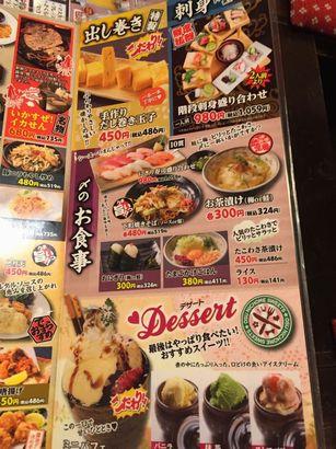 大須二丁目酒場 (6)
