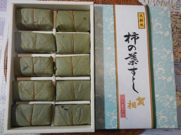 柿の葉寿司 (3)