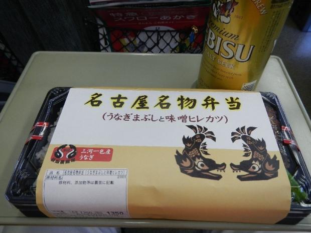 網代温泉行きの弁当 (1)