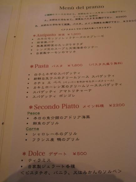 cobaの店 (1)