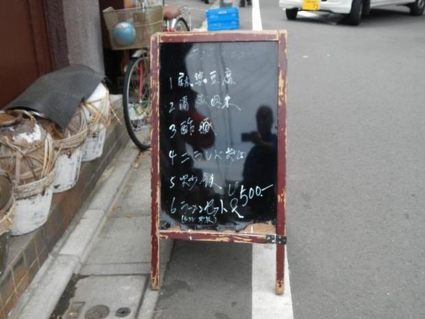レバニラ@香味楼 (4)