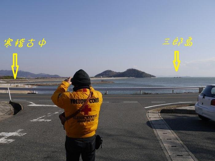 走り初めツー (12)
