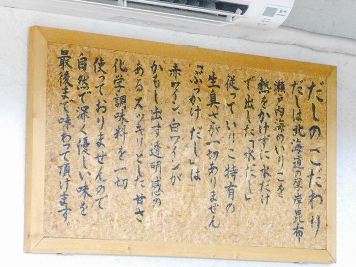 15初詣ツー (3)