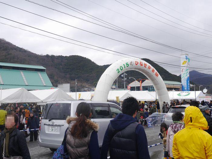カキ祭り (2)