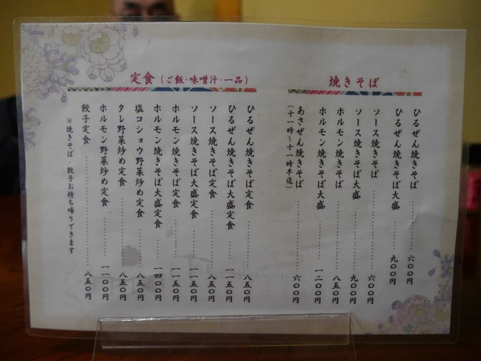 凱旋桜ツー (25)