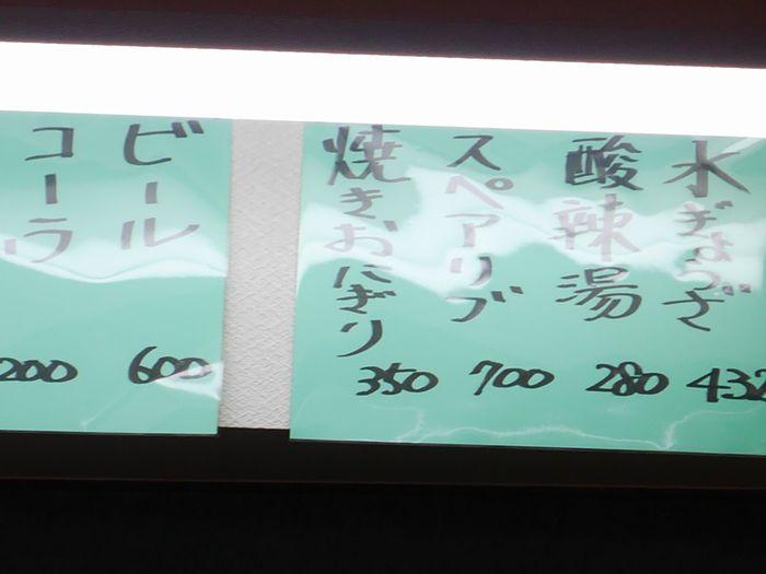 頭島ツー (25)