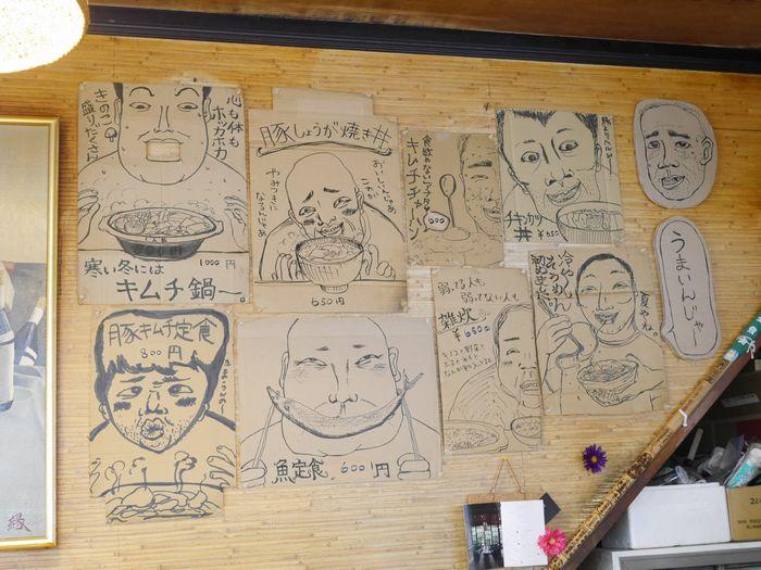 大阪屋 (3)
