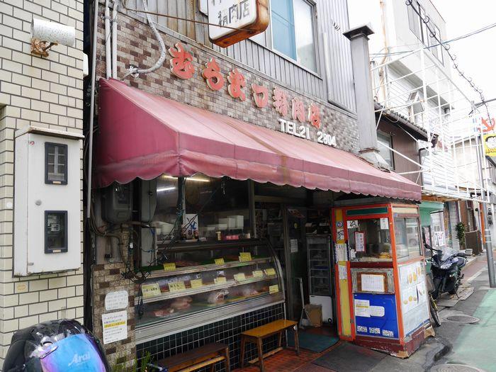 大阪屋 (8)