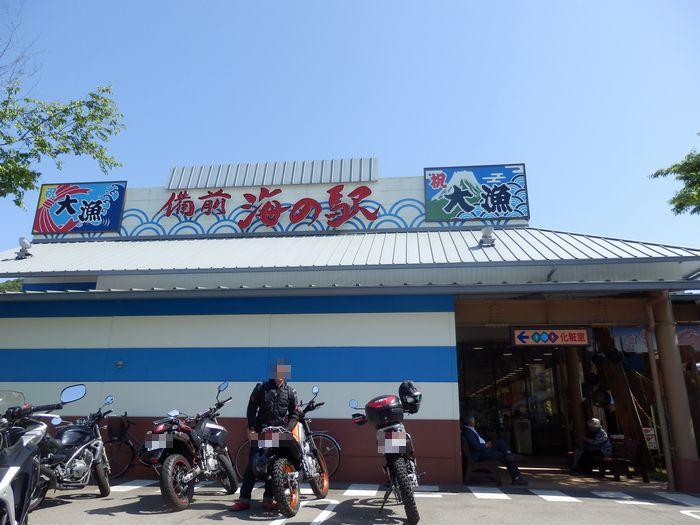 八塔寺、いこいの村林道 (43)