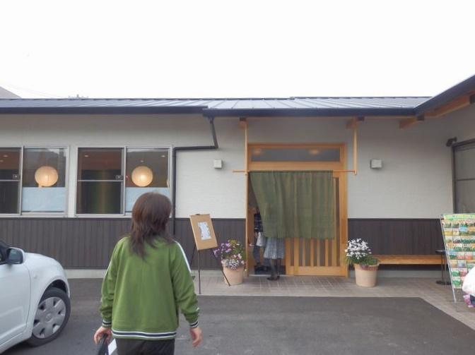 菜乃屋 (1)