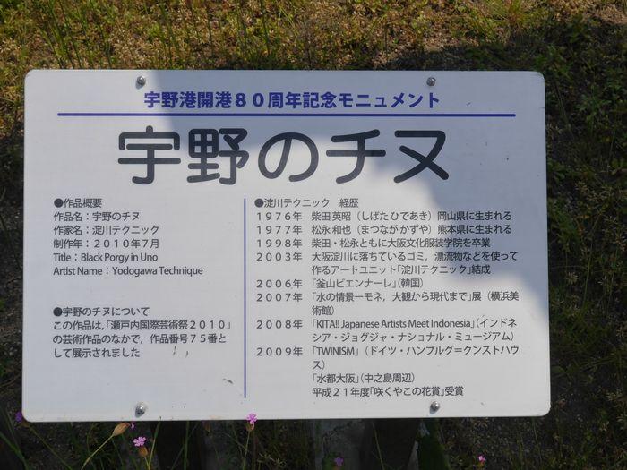 GWうどん (9)