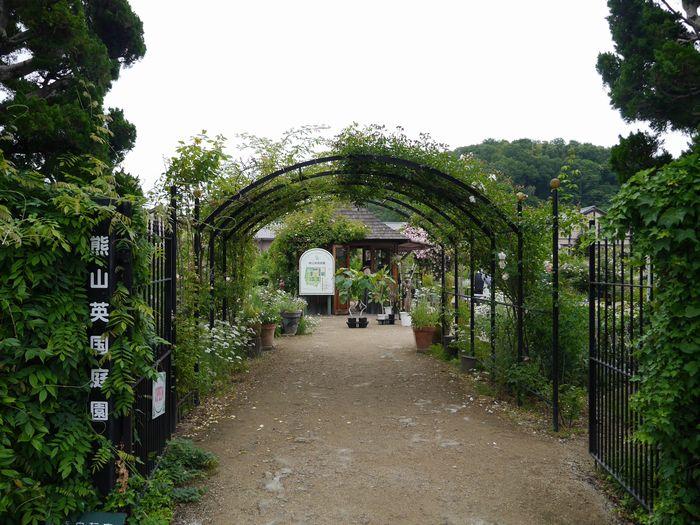 英国庭園、児島 (2)