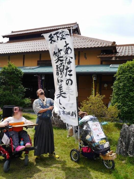 鳥取 (35)