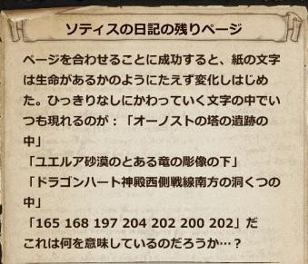 DP150614-1