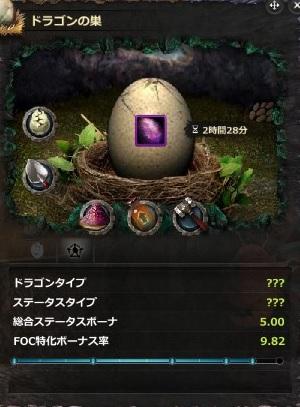 DP150614-2
