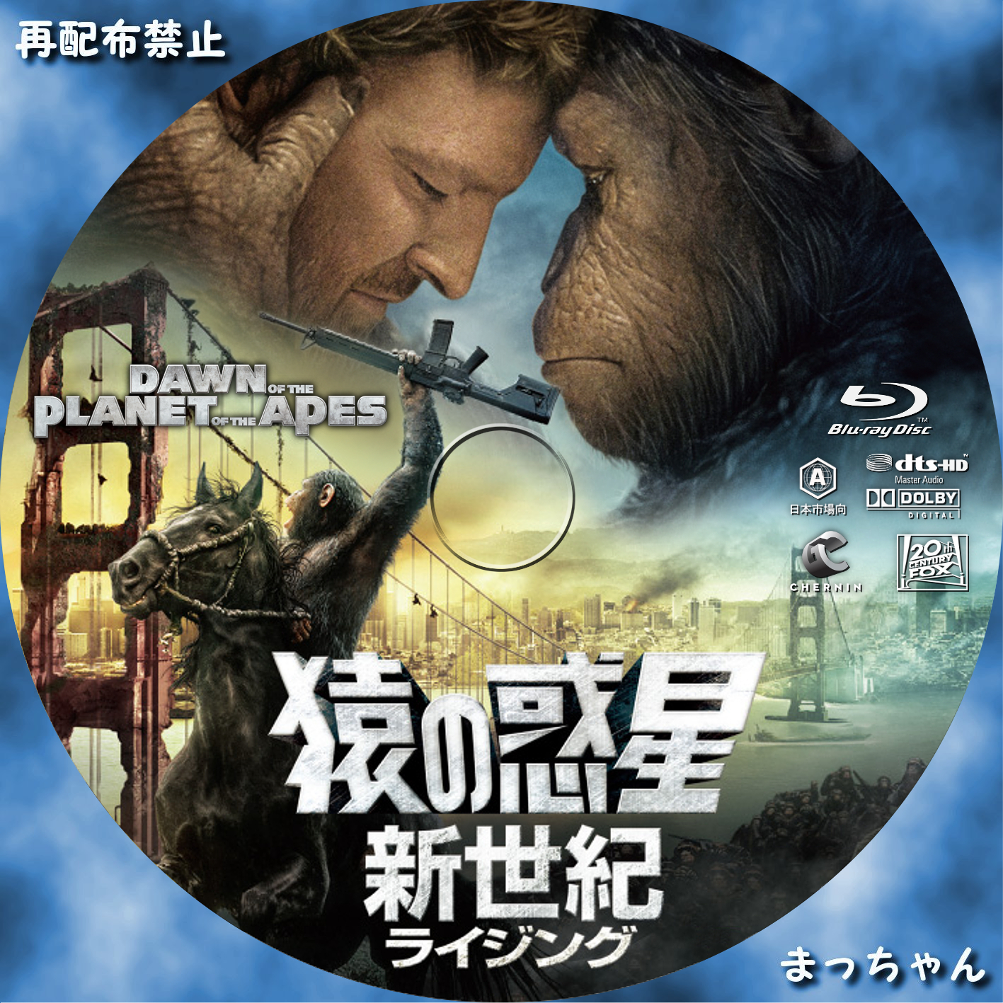 Video's van Dawn of the planet of apes dvd