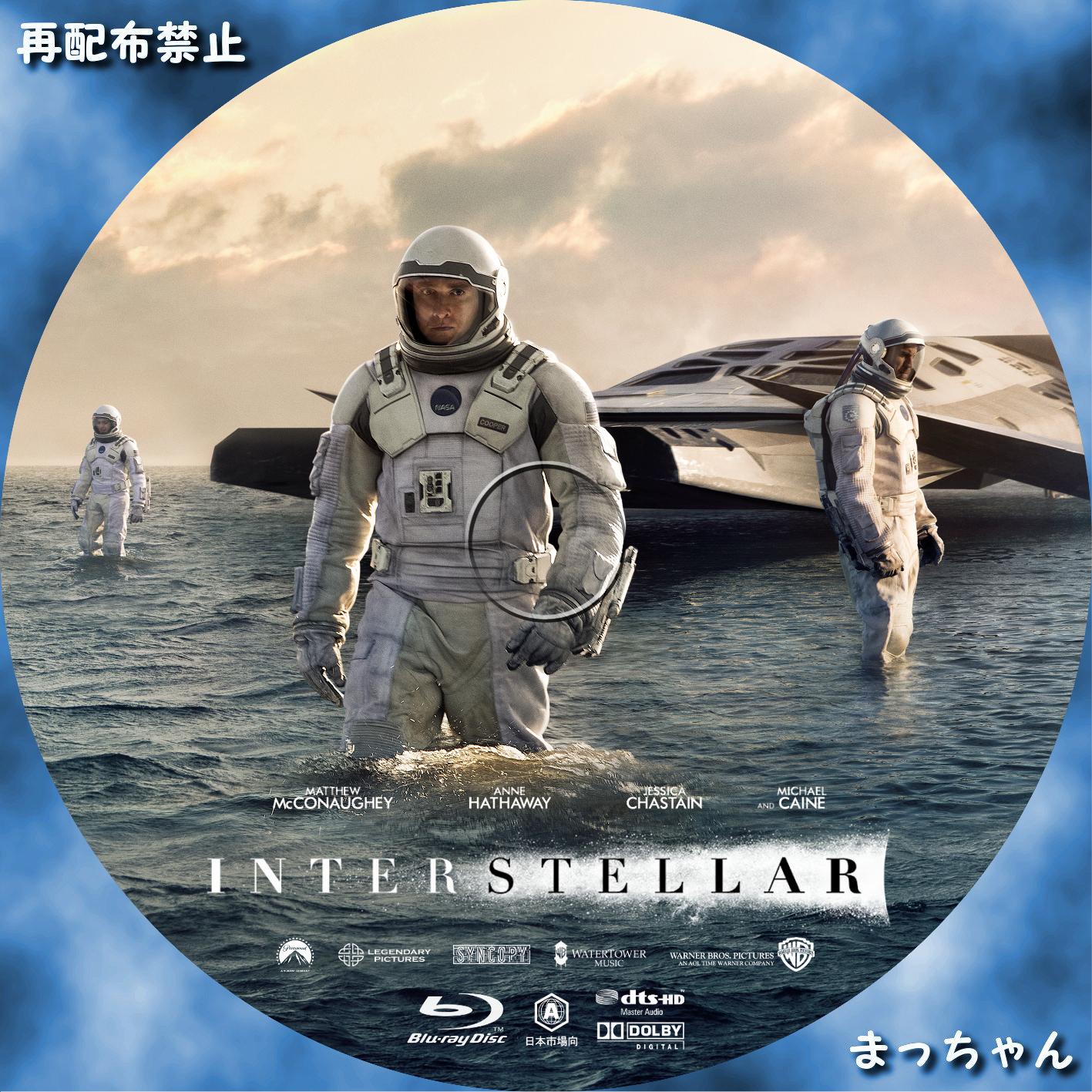 Interstellar Movie : 無料カレンダー 2015年 : カレンダー