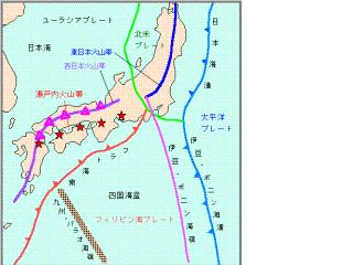 まほろば 火山地図画像
