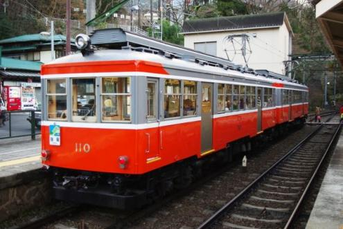 箱根登山鉄道_convert_20150512114842