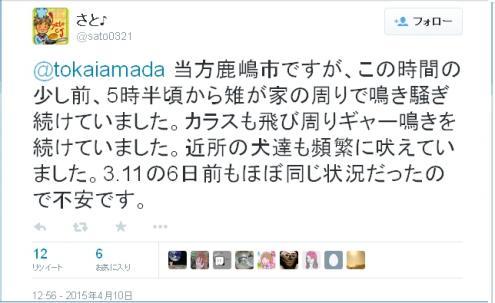 ama+kashima_convert_20150412124553.jpg