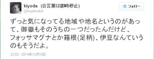 kiyoda+hakone+-1_convert_20150512115553.jpg