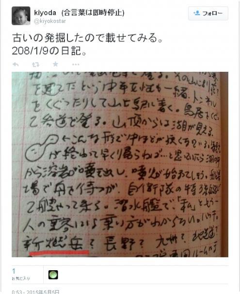 kiyoda+hakone1_convert_20150512115326.jpg