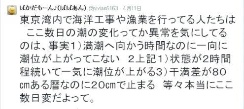 tokyowan_convert_20150412162100.jpg