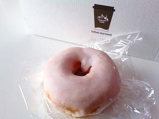 ローソンドーナツ