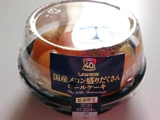 ローソン 国産メロン盛りだくさんロールケーキ¥350