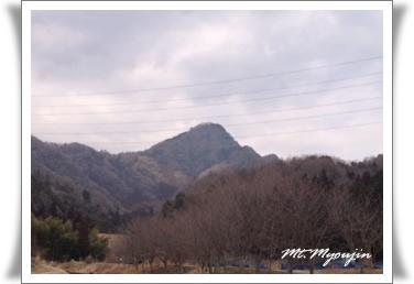 明神山01