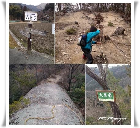 明神山041