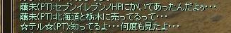 SRO[2015-06-11 22-46-23]_72