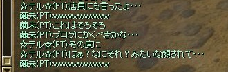 SRO[2015-06-11 22-46-34]_53