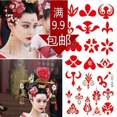花鈿3(インド舞踊家マユリ・ユキコの日記より)