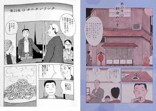 091002_sinya-syokudo_02-4.jpg