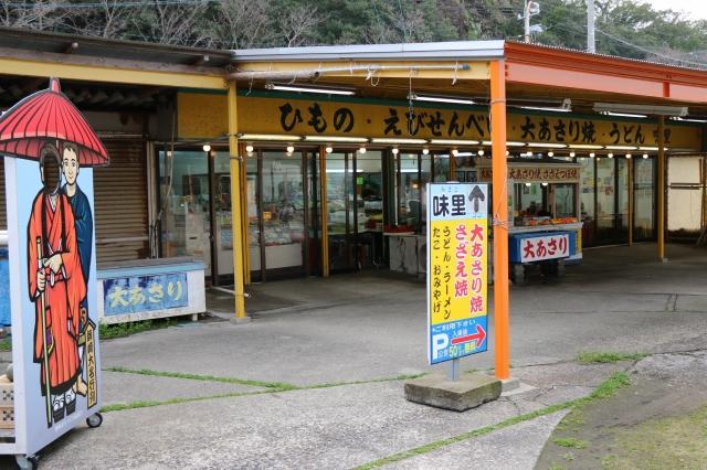 IMG_8807-3.jpg