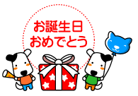 birthday_s_01_r12_c7.png