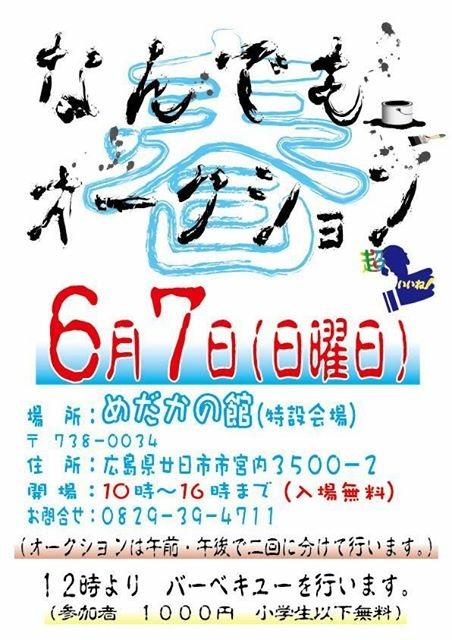 07_20150530103941c98.jpg