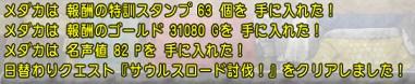 bandicam 2015-03-02 23-20-30-250