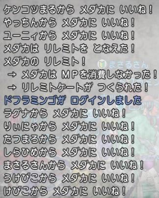 bandicam 2015-04-09 22-56-33-792