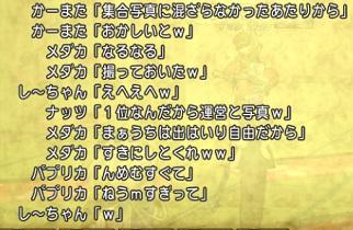 bandicam 2015-04-09 23-46-06-860