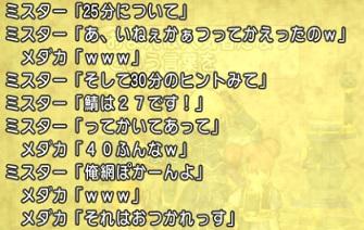 bandicam 2015-04-09 23-53-24-743