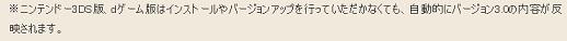 bandicam 2015-04-26 17-01-16-617