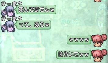 bandicam 2015-05-06 16-59-15-023