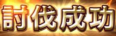 bandicam 2015-05-11 22-10-24-074